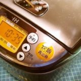 象印IH式3合炊き炊飯器レビュー【 NP-GG05-XT】
