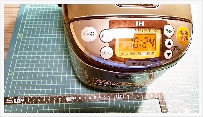 象印のIH式3合炊き炊飯器【 NP-GG05-XT】開封