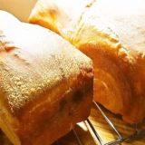 食パンの型(アルタイト)の使い始めと空焼き方法やくっつかないコツとは?