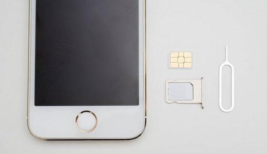 メルカリ【iPhone購入時の注意点や格安SIMで使う方法】