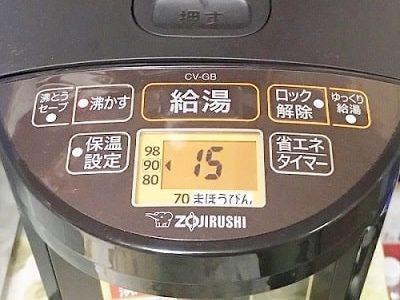 象印 マイコン電気ポット【CV-GB22-TA 優湯生】徹底レビュー!