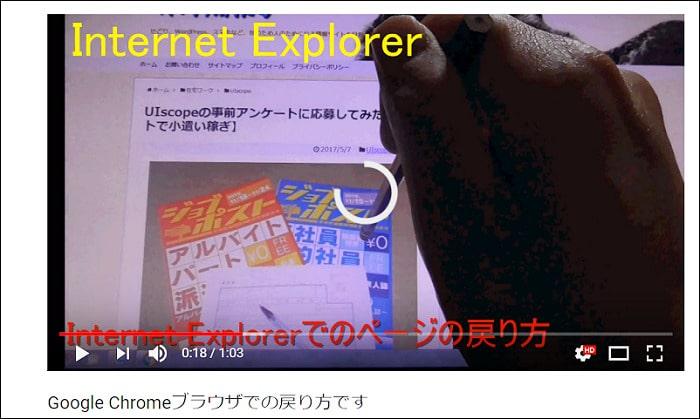ピクセラ『PIX-MT100』でYouTube動画を閲覧