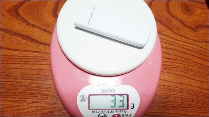 重量は33g