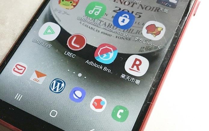 楽天市場アプリとは?特徴やダウンロード・インストール方法