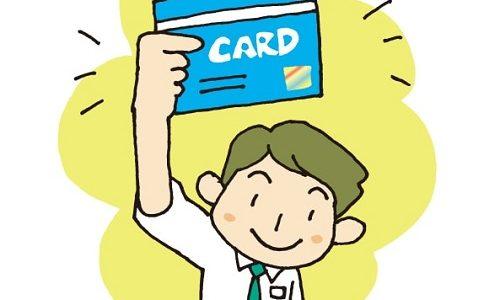 セゾンカードを即日発行する方法と注意点を解説!