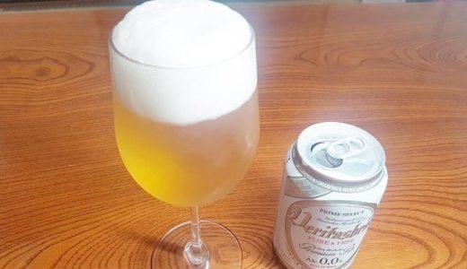 ヴェリタスブロイは本場ドイツの完全無添加ノンアルコールビール!