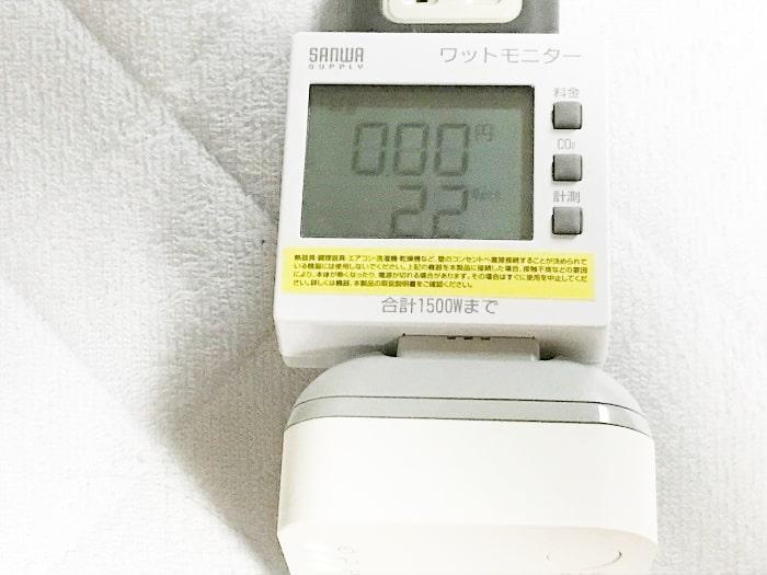 ワットモニターで消費電力を計測