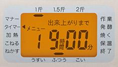 シロカ 全自動ホームベーカリー『SHB-722』タイマーは最大13時間