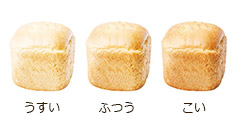 シロカ 全自動ホームベーカリー『SHB-722』焼き色は選べる3種類