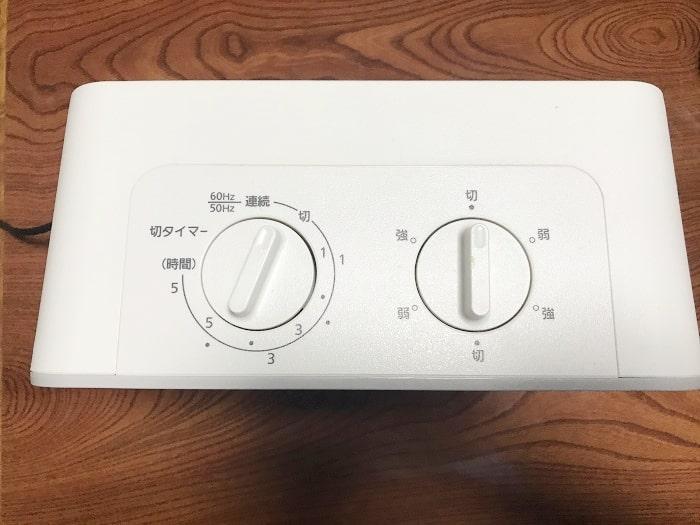 【DS-FN1200】スイッチ