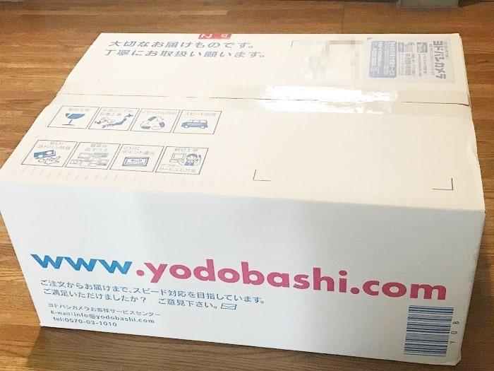 ヨドバシ・ドットコムから商品が届く