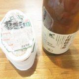 ヨドバシ・ドットコムで食料品を送料無料で購入してみた【Amazonよりも安い?】