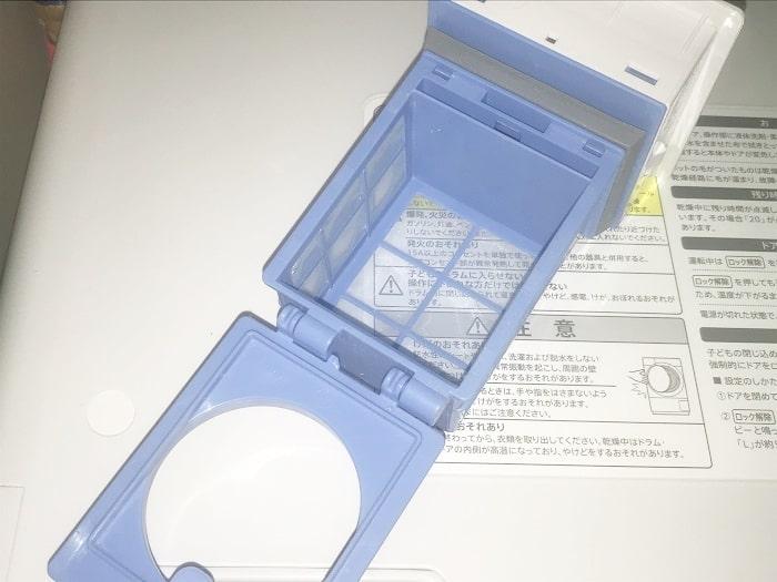 【ES-S7E-WR】乾燥のたびに掃除を行う個所 乾燥フィルター