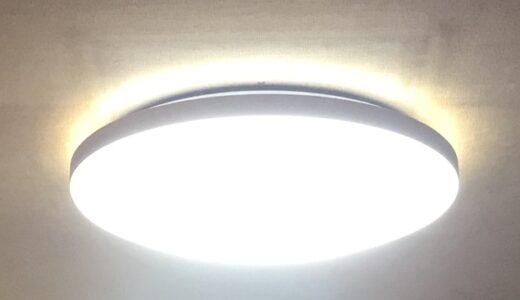パナソニック LEDシーリングライト【 HH-CE0819AH】レビュー