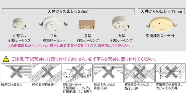 配線器具の種類