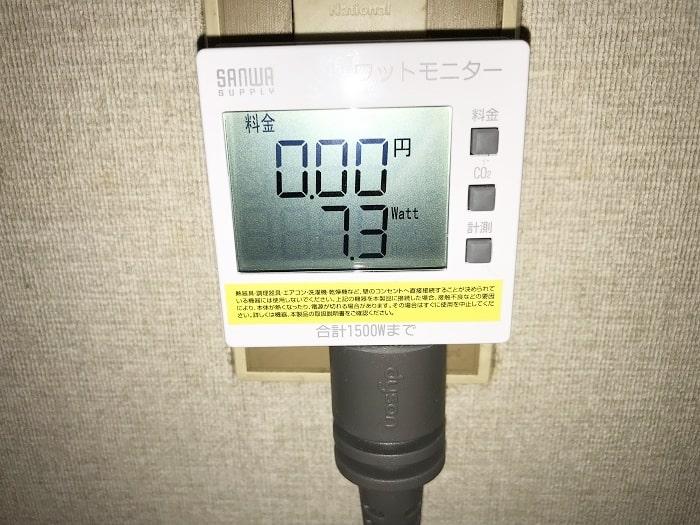 扇風機の電源スイッチを入れた状態では7.3Wattと表示
