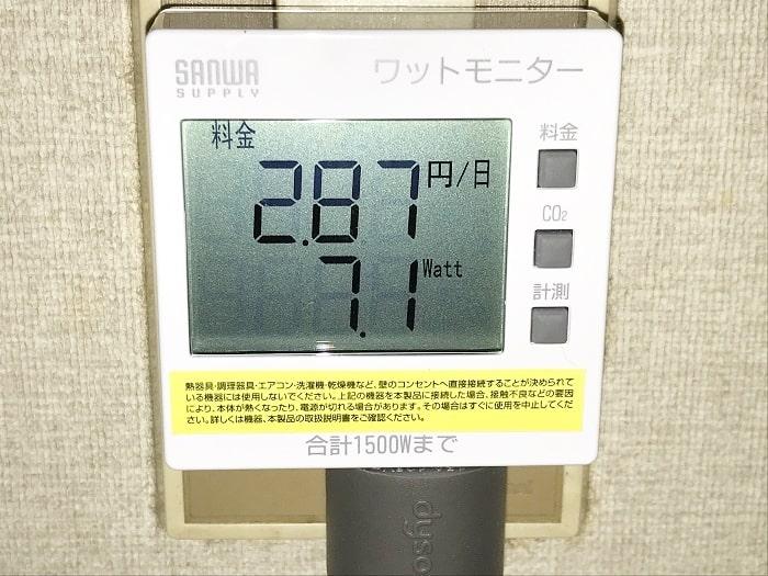 ワットチェッカーの一番上の「料金」ボタンを押すと1日当たりの料金が表示される
